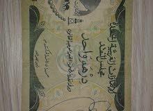 عملة ورقية درهم إماراتي