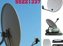 satellite dish selling and fixing #Tv fixing
