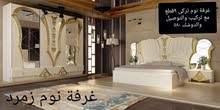 Muscat – A Bedrooms - Beds that's condition is New