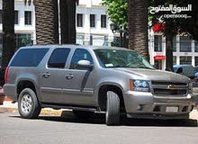 For sale 2014 Brown Suburban