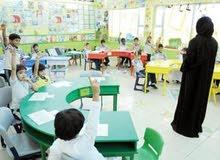 معلمة جغرافيا سعودية