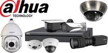 شركة يسلم لتركيب كاميرات المراقبة ماركة Dahua العالمية