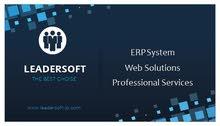 برامج محاسبة ، مواقع الكترونية ، ايميلات شركات ، سيرفرات