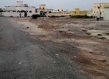 أرض أو أرضين شبك في بركا قرحه البلوش سوبر كورنر مفتوحات من 3 جهات