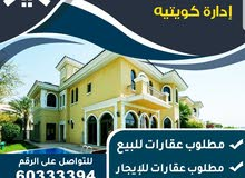 Salmiya apartment for sale with 3 Bedrooms rooms