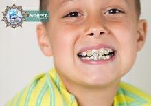 ابحث عن عيادة تقويم الأسنان في مسقط جيده