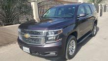 Gasoline Fuel/Power   Chevrolet Tahoe 2015