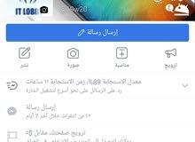 شركه ITLOBBY   الوكيل الرسمي والحصري لجهزه شاومي النسخه العالميه  في البصره