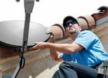 Central & Normal Satellite Technician