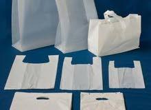مصنع اكياس بلاستيكية لصناعة جميع انواع الاكياس وارول البلاستيكية