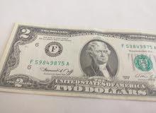 نوادر العملات