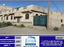بيت مسلح حجر ابيض حر في شارع خولان