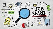 أبحث عن وظيفة