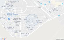 مطلوب شقة للاجار بإشبيلية أو العمريه
