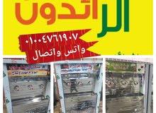 كولدير احسن سعر فى مصر 01004761907