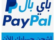 شحن رصيد باي بال PayPal