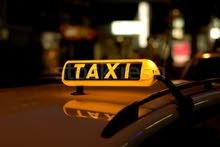 تاكسي للتوصيل على حسب الطلب