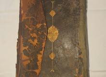 Koran 14 century