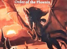 Harry Potter Harry Potter and the Order of the Phoenix