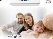 مكيف GREE INVERETR WiFi 2019 أفضل الأسعار لدى الموزع المعتمد مؤسسة القدس الهندسية للمكيفات
