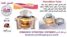 جهاز و فرن الطهى الذكي من Flavorwave Oven Turbo