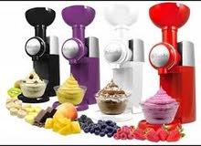 ماكنة البوظه سويرليو   swirlio ice cream maker
