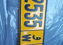 ارقام سياره