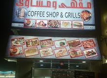 coffee and grill shop for rent including all equipments