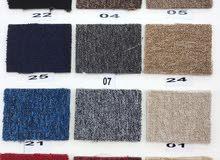 Carpet.Grash.Plastic.Floor Items Sale.Fixing.Repair.Maintenance Etc Also Ac &amp