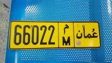 أرقام مميز  66022/م  و 77466/د