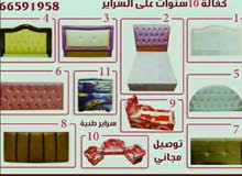 New Mattresses - Pillows available for sale in Farwaniya