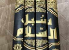 كتب الامام الصنعاني سبل السلام