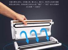 جهاز للتغليف التمور و أكياس خاصه للتغليف حسب الطلب
