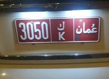 رقم تاكسي للبيع