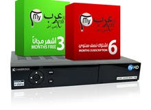 my-HD Cambridge + 3 Months Free Subscription + my-HD myArab Pack 6 Months