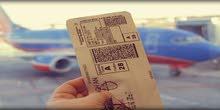 تعرف على كيفية تسعير التذاكر / دورة حجوزات التذاكر ( الاماديوس والجاليليو)