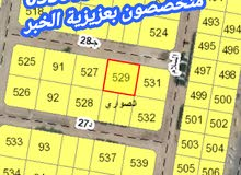 للبيع ارض بمخطط 2/43 بعزيزيه الخبر