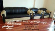 بيع على مجموعة أريكة المتاحة 3 + 2 + 1 + 1 لدي 7 مقاعد سعر منخفض جدا