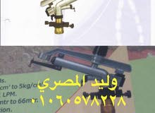 رشاش الرى الايطالى قطر 60 متر