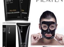 للبيع black mask بسعر مغري