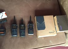 Others device that is New for sale