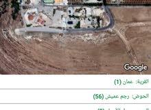 أرض للبيع أطلالة خلابة رجم عميش بالقرب من فندق ايفرست سكن خاص على شارعين