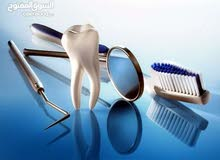 برنامج ادارة العيادات الطبيه - برنامج عيادة اسنان