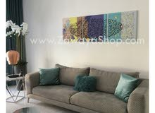 Furniture for sale New Paintings - Frames