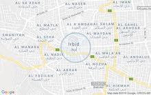 قطعه أرض للبيع بحوض سويدان الجنوبي بالقرب من مشفى الملك عبدالله المؤسس