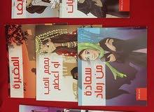7 Arabic Books