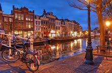 خدمات تاشيرة هولندا