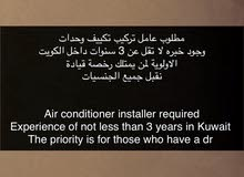 Air conditioner installer -  تركيب تكييف مطلوب