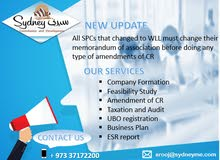 Want to do amendments of CR