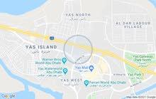 شقه للبيع ابوظبي جزيرة الياس إطالاله قناة مائية مفروشة بالكامل.